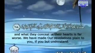 الجزء 4 الربع 2:الشيخ صابر عبد الحكم