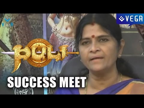 Puli Telugu Movie Success Meet