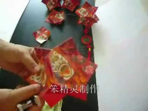 六六大顺灯笼 - 红包制作 DIY