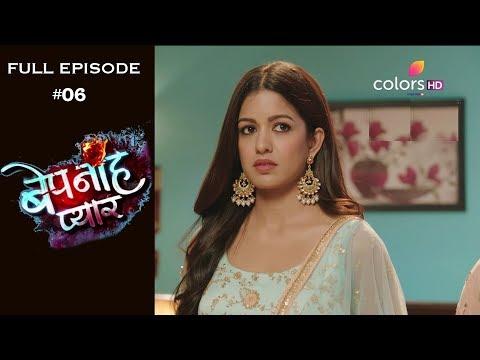 Bepanah Pyaar - 10th June 2019 - बेपनाह प्यार - Full Episode
