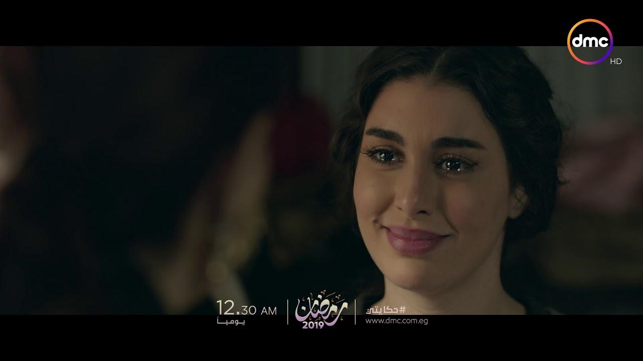 هنعيش الحكاية مع ياسمين صبري في #حكايتي الساعة 12:30 بعد منتصف الليل على شاشة dmc