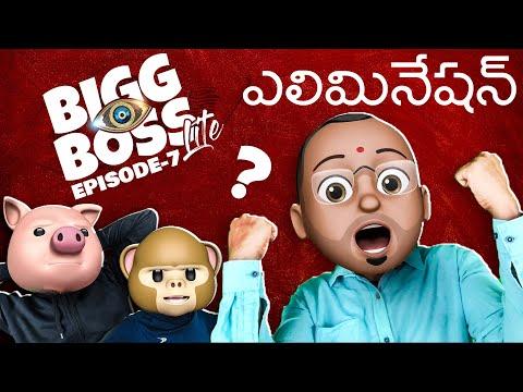 Bigg Boss Lite Telugu comedy  Episode 7    Latest telugu short film  2020     Filmymoji Telugu