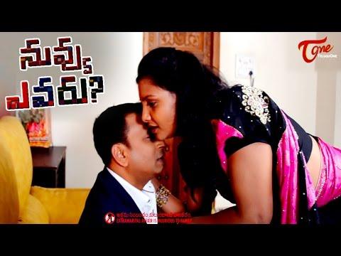 Nuvvu Evaru ?    Latest Telugu Short Film 2017    By Yashh
