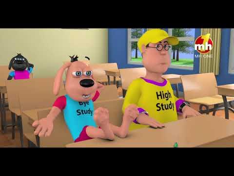Billo Teacher I Love You Mam | Happy Sheru | Funny Cartoon Animation | MH ONE Music