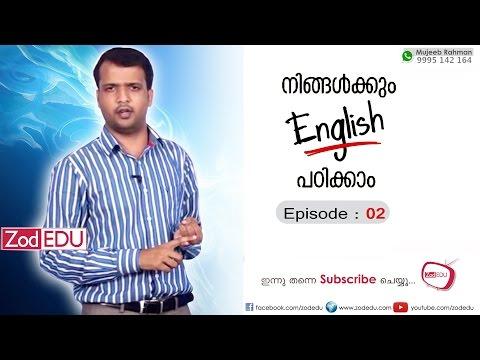 Easy English: Episode 02