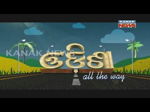 Video Odisha All The Way- EP-13- Koraput download in MP3, 3GP, MP4, WEBM, AVI, FLV January 2017