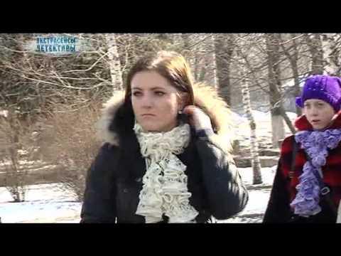 Жених на рельсах - Экстрасенсы ведут расследование - 23.01.2014 (видео)