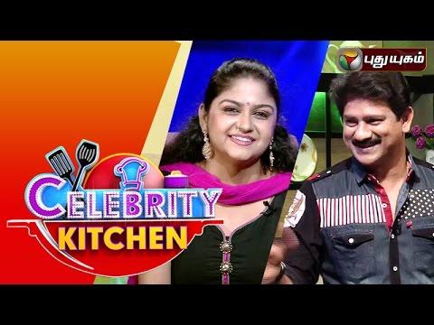 Actors Gajesh & Vasavi in Celebrity Kitchen | 06/03/2016 | Puthuyugam TV