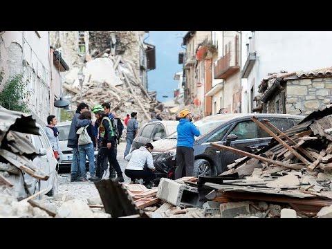 Ιταλία: Ισχυρή σεισμική δόνηση 6.2 Ρίχτερ  στην Περούτζια- Τουλάχιστον 2 νεκροί
