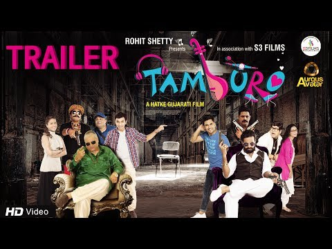 Tamburo Movie Picture