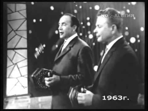 Юмор в 1963 году