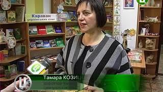 Старшокласники Хмельницького у грі об'єднували українські землі