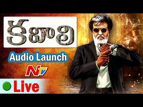 Kabali Audio Launch LIVE | Rajinikanth | Radhika Apte