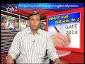 Lakshyam 29th September 2013