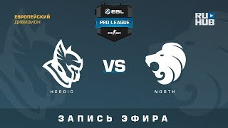 Heroic vs North - ESL Pro League S7 EU - de_nuke [yXo, ceh9]