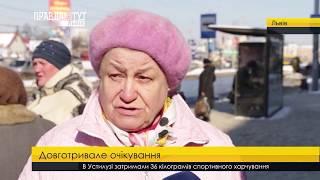 Випуск новин на ПравдаТУТ Львів 22 березня 2018