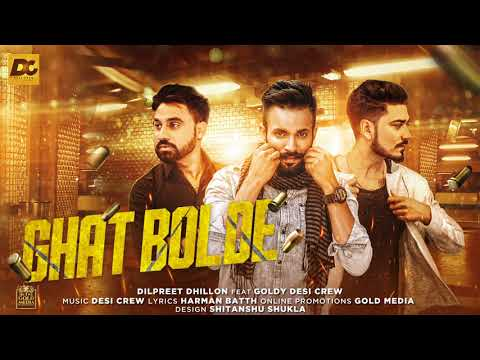Ghat Bolde Songs mp3 download and Lyrics