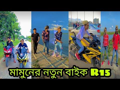 Prince Mamun New Bike R15 | Prince Mamun | New Funny Tiktok Video | Mamun new tiktok video |