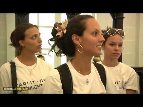 VIDEO - Suriname Synagogue at the Israel Museum in 60 Seconds