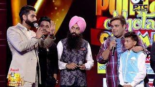 Video Vastav | Kadi Aa Mil Saaval Yaar Ve | Studio Round 16 | Voice Of Punjab Chhota Champ 4 MP3, 3GP, MP4, WEBM, AVI, FLV Agustus 2018