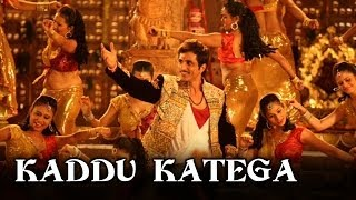Kaddu Katega – Video Song – R…Rajkumar | Feat.Sonu Sood