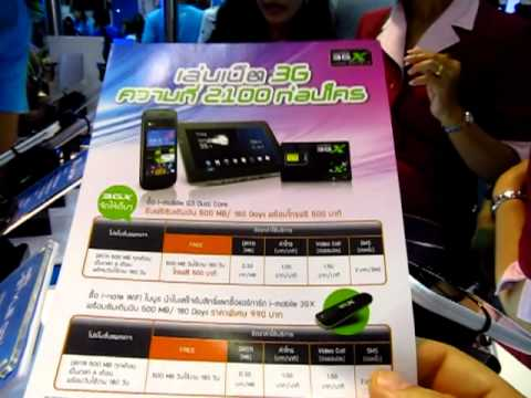 Walk through Mobile Expo 2012 / 穿過移動博覽會2012