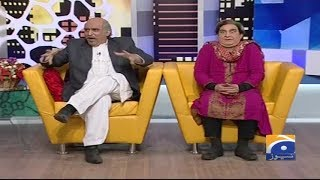 """A veritable """"gossip column of talk shows"""" where in a tongue-in-cheek manner politics, current affairs and society are under discussion focusing on pertinent issues that affect us all.TimingsThursday to Sunday @ 11:05 pmRepeat: Next day 4:05 am & 1:05 pmWatch and Subscribe - http://www.youtube.com/geonews#KHABARNAAK"""