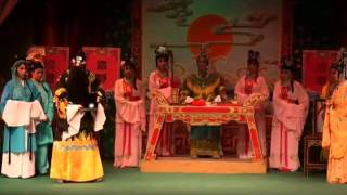 Qing Xiang Lian 秦香莲之铡美案 Part 4 of 4 Hainanese opera