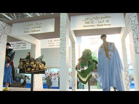 معرض الفرس بالجديدة .. فضاء الجهات مرآة تعكس التاريخ والأصالة المغربية المتجدرة