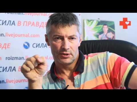 Евгений Ройзман о наркозависимости
