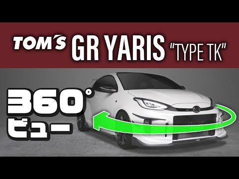 TOM'S GR YARIS Type TK 360 view