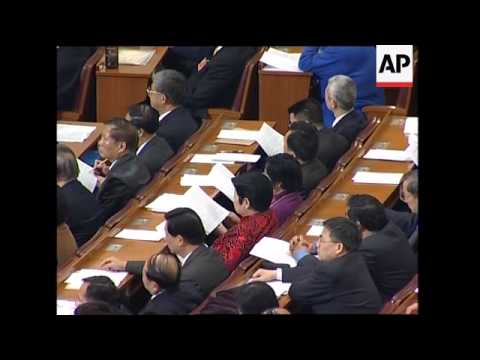 Chinese People's Political Consultative Conference