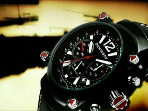 Denissov Russian Wristwatch Company Overview