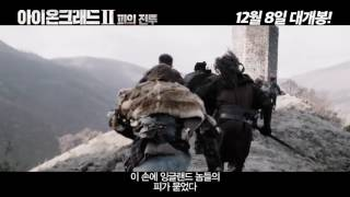 Nonton                   2                 Ironclad  Battle For Blood  2014              Trailer                          Film Subtitle Indonesia Streaming Movie Download