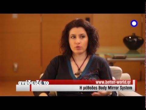 Συνέντευξη στην εκπομπή αναδειξέ το για την ευεξία και αρμονία
