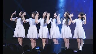Video 170922 여자친구 (GFRIEND) LOVE WHISPER(귀를 기울이면) [전체] 직캠 Fancam (성균관대 축제) by Mera MP3, 3GP, MP4, WEBM, AVI, FLV September 2017