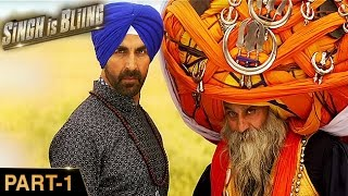 Singh Is Bliing  2015    Akshay Kumar  Amy Jackson  Lara Dutta   Hindi Movie Part 1 Of 10   Hd 1080p