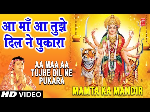 Video Aa Maa Aa Tujhe Dil Ne Pukara Gulshan Kumar [Full Song] Mamta Ka Mandir download in MP3, 3GP, MP4, WEBM, AVI, FLV January 2017
