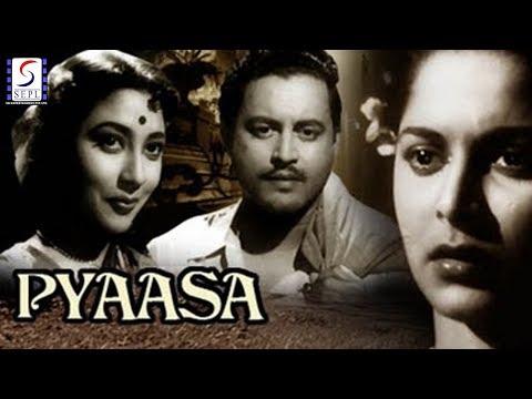 प्यासा - Pyaasa l Guru Dutt, Mala Sinha, Waheeda Rehman l 1957