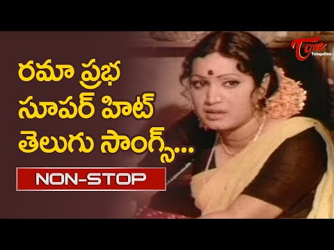 Actress Rama Prabha Birthday Special | All Time Hit Telugu Video Songs Jukebox | Old Telugu Songs
