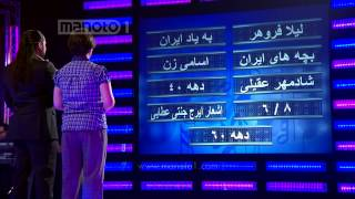 شعر یادت نره - قسمت۱۱ / Don't Forget The Lyrics Ep11