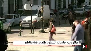 TSA : ضربة موجعة للرئيس الجزائري المؤقت بن صالح