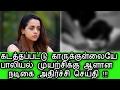 foto நடிகை பாவனா கடத்தப்பட்டு பாலியல் முயற்சி | Tamil Cinema News|Latest News|Tamil News