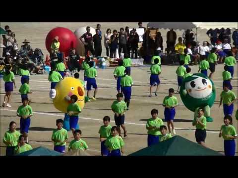 鉾田北小学校 秋季大運動会で国体ダンス「そして未来へ」披露