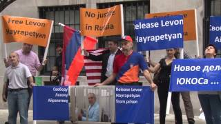 Demonstration in support of Levon Hayrapetian, NY