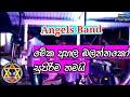 Prema Dadayama - Theme Song - Akila Nadun / Dinesh Amila with Angels Katuneriya