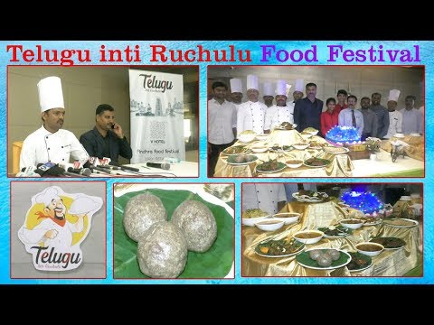 Telugu inti Ruchulu Andhra Food Festival on 23rd to 31st Aug at V- Hotel in Visakhapatnam,Vizagvision...