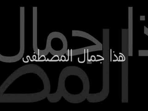 عبد الرحمن / صلوا علي خير الانام