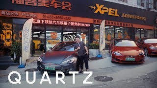 Download Video Your next car may be Chinese and electric MP3 3GP MP4