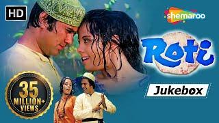 All Songs of Roti (HD)   Rajesh Khanna   Mumtaz   Laxmikant Pyarelal Hits